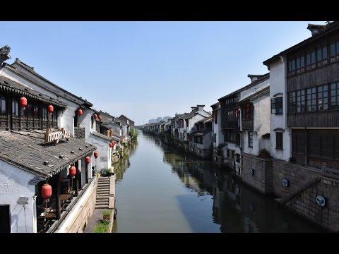 中國蘇州旅遊