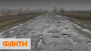 5 самых худших дорог Украины