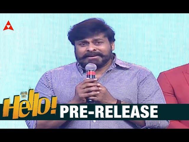Chiranjeevi Superb Speech At HELLO Pre Release Event | Akkineni Akhil | Kalyani