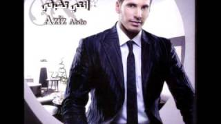 مازيكا Aziz Abdo - Ayamy / عزيز عبده - أيامي تحميل MP3