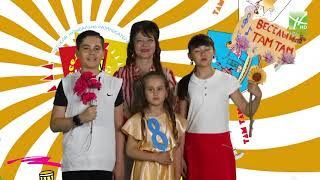 Весёлый Там Там от 10 08 19 Выпуск №131 – Программе 8 лет!
