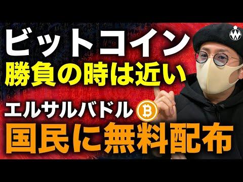 Automatizați tranzacțiile bitcoin