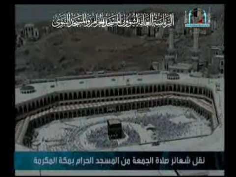 Friday Khutbah Makkah 2 - 10 - 2009