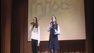 Лучший Дуэт и 1 место в номинации  ПЕСНЯ ХИТ М. Анастасия и Д. Ксения