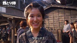 福本莉子、8代目東宝シンデレラが銀幕デビュー阿部寛主演「のみとり侍」で江戸の町娘に