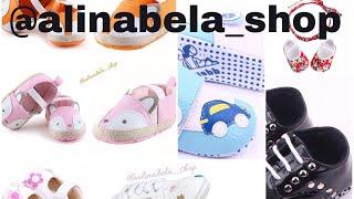 📦Обзор на обувь для малышей от @alinabela_shop / ПИСЬМА💌