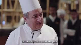 تحميل اغاني اعلان احمد مكي الجديد 2020 كاش ولا ميزه MP3