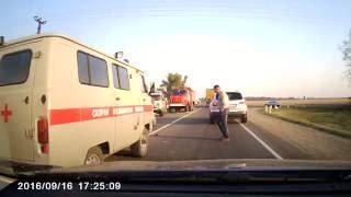 Жуткая авария трасса Славянск на кубани- Краснодар 17.09.2016г