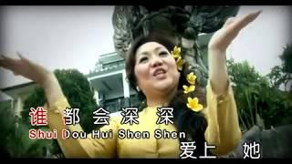 王甄-巴厘岛(星星制作SING SING PRODUCTION)