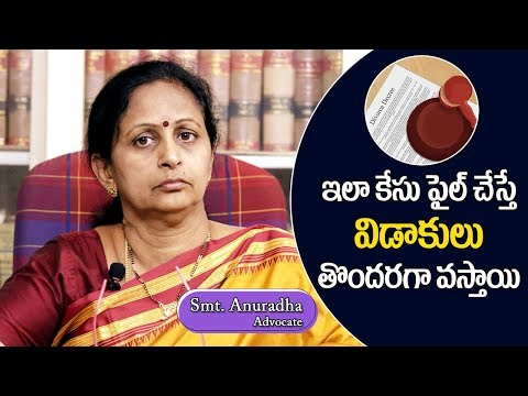 Contested Divorce Procedure || Quick Divorce Process || Legal News Channel || Advocate Anuradha