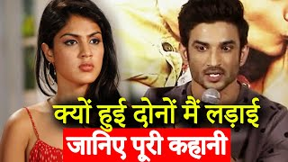 Reason Behind Sushant Sister's Fight With Rhea Chakraborty Before Sushant $uicide
