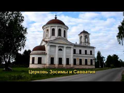 Церковь николы от каменной ограды. псков