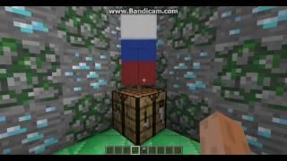 Как сделать знамя россии в майнкрафт 1.8