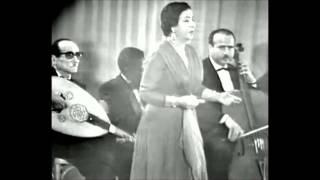 تحميل و مشاهدة أم كلثوم / الآهات - الأزبكية 2 فبراير 1950م MP3