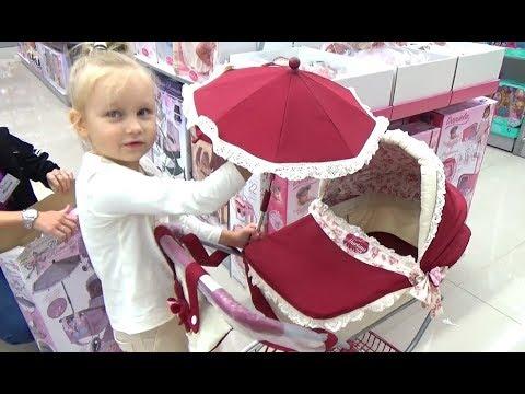Коляска с ЗОНТИКОМ для куклы Алиса купила коляску для Беби борн и куклы Алиса