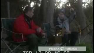 Иван дыховичный на рыбалке