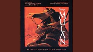 "Reflection (From ""Mulan"" / Soundtrack Version)"