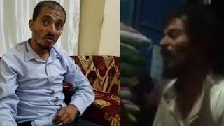 الشعيب المبدع مجنون اليمن في القرآن و  احلا صوت