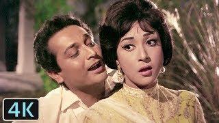 Tumhari Nazar Kyon Khafa Ho Gayi Full 4K Video - Bollywood Songs   Biswajeet Mala Sinha   Do Kaliyan