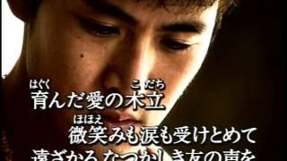 BELOVED(カラオケ)