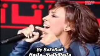 تحميل اغاني الجمهور يتفاعل مع رويدا المحروقي في اغنية اي اي MP3