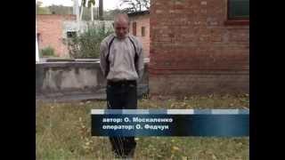 Ахтырка Украинский раб