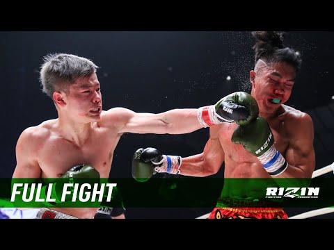 Full Fight | マーティン・ブランコ vs. 那須川天心 / Martin Blanco vs. Tenshin Nasukawa - RIZIN.16