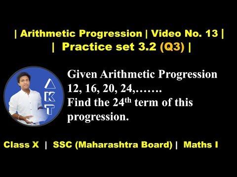 Arithmetic Progression   Class X   Mah. Board (SSC)   Practice set 3.2 (Q3)