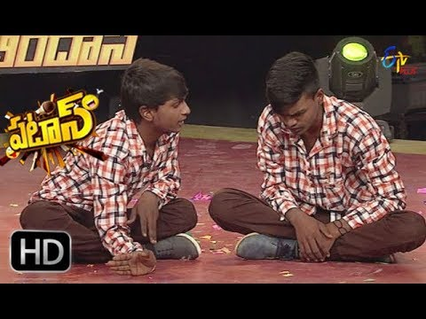 Patas | Bindass Brothers Performance | 30th August 2017  | ETV Plus