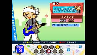 ポップンTVアニメハマナスの花EX
