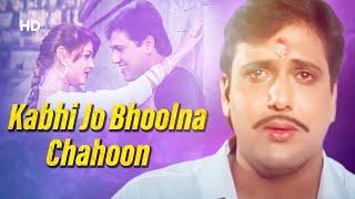 Kabhi Jo Bhoolna Chahoon