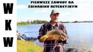 preview picture of video 'Zbiornik retencyjny Kazimierza Wielka - Pierwsze zawody wędkarskie'