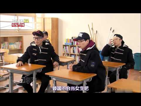 Running man 農村浪漫史1(中字)