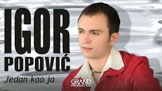 Igor Popovic - Dan u nedelji - (Audio 2004)