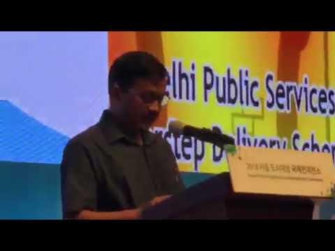 Chief Minister Arvind Kejriwal's keynote address at the Seoul International Regeneration Conference