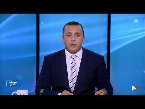 العرب اليوم - شاهد: جدل واسع بعد انتشار فيديو يوثّق ضرب طفل أفريقي