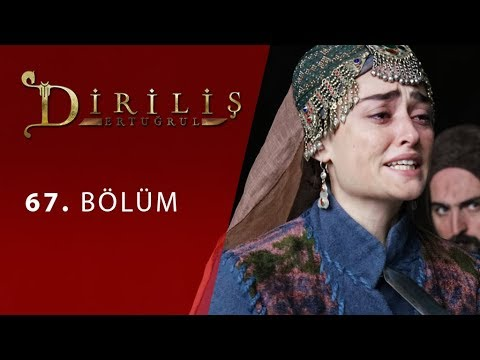 Top 12 Resurrection Ertugrul Season 3 English Subtitles