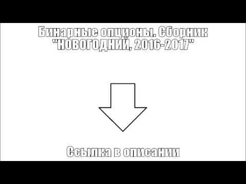 Карапетов опционы