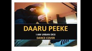 I AM URBAN DESI (REMIX) DANCE COVER   MICKEY SINGH   punjabi medley mashup  dj harsh sharma  vishal
