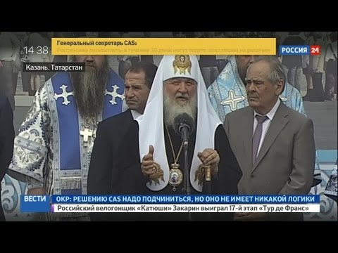 Патриарх заложил собор на месте обретения иконы Божией Матери