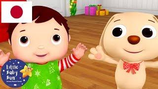 こどものうた | はじめてのクリスマスツリー | リトルベイビーバム | バスのうた | 人気童謡 | 子供向けアニメ