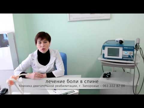 Вертебральный синдром поясничного отдела лечение