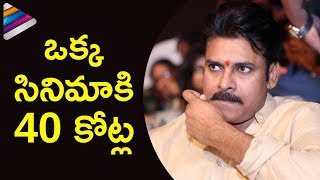 Pawan Kalyan Shocking Remuneration!