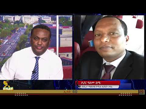 Download ESAT 60 Mon 24 Dec 2018 HD Mp4 3GP Video and MP3
