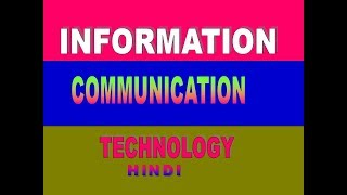 Information And Communication Technology (ICT) [HINDI]