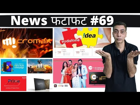 Micromax new update, Pubg in trouble, Xiaomi apps under review