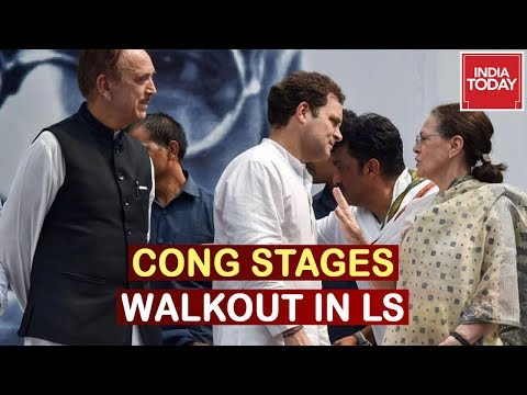 Congress Stages Walkout In Lok Sabha Over Withdrawal Of SPG Cover Of Gandhi Family   5ive Live