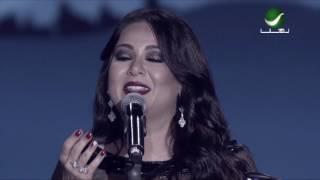اغاني طرب MP3 Nawal … Akou Mislek - Dubai Concert   نوال … أكو مثلك - حفل دبي تحميل MP3