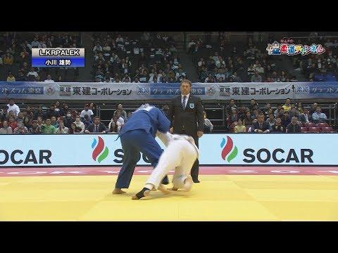 男子100kg超級 決勝戦