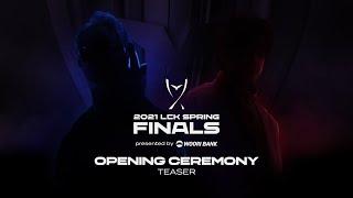 LCK : le teaser de la finale du Spring Split